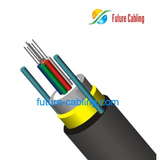 FTTH Loose Tube Cable II